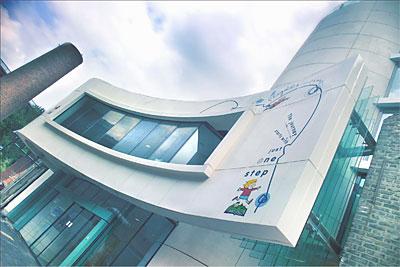 Sevenstories, Newcastle Centre for Children's Books