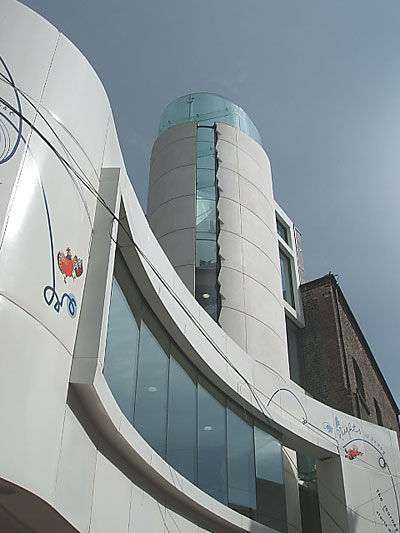 Sevenstories, Newcastle Centre for Children's Books